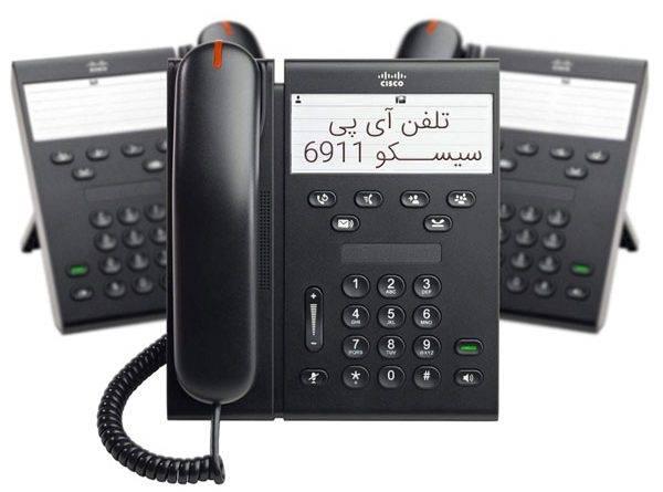 تلفن آی پی 6911 سیسکو,آی پی فون 6911 سیسکو,مشخصات تلفن آی پی 6911 سیسکو,CISCO IP PHONE 6911,قیمت تلفن تحت شبکه 6911 سیسکو,سیسکو 6911